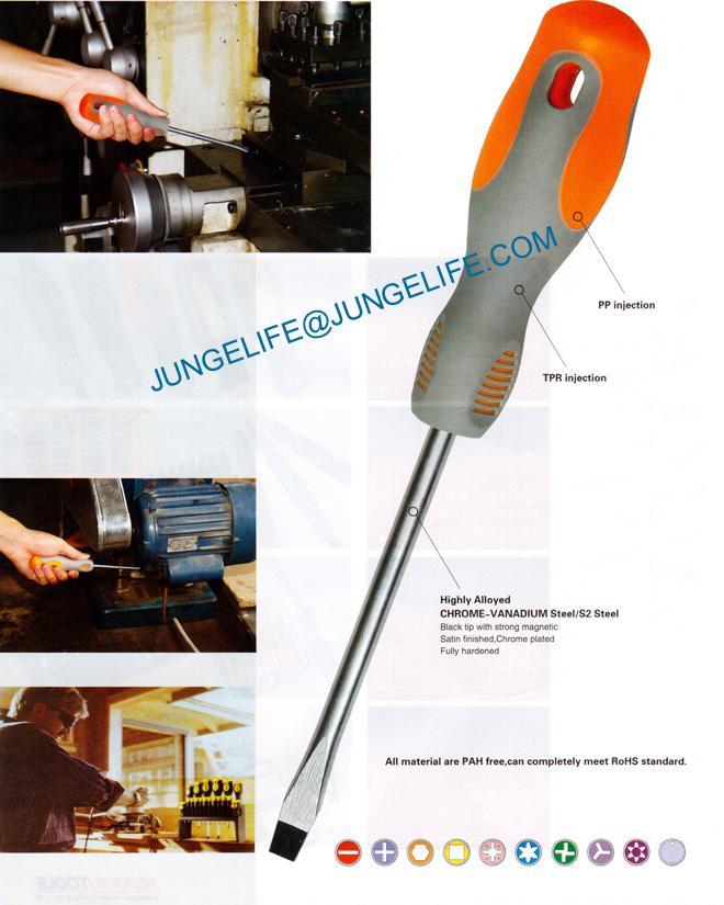 HYB001 TPR screwdriver