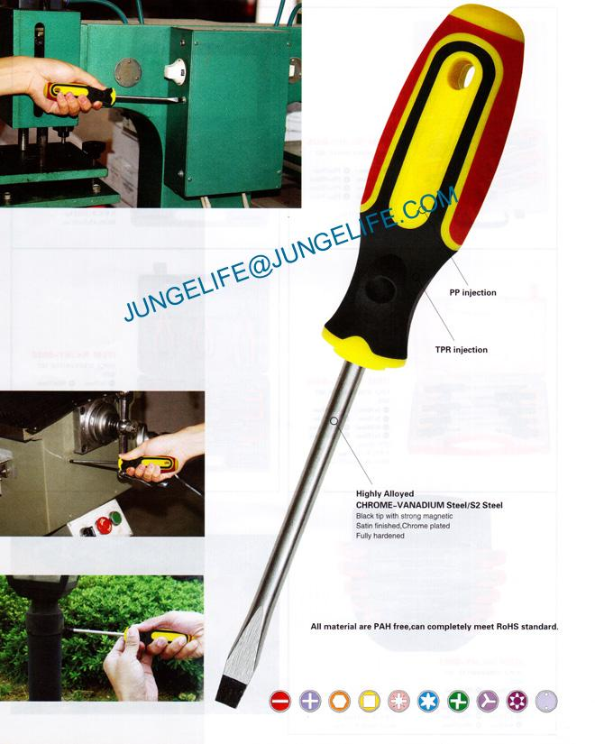 HYB030 TPR 3 color screwdriver