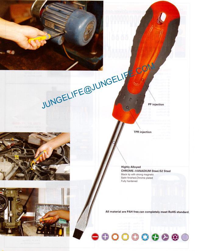 HYB051 TPR screwdriver