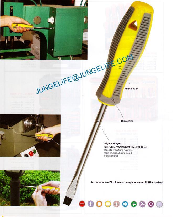 HYB065 TPR screwdriver