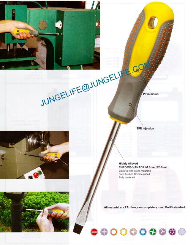 HYB098 TPR screwdriver