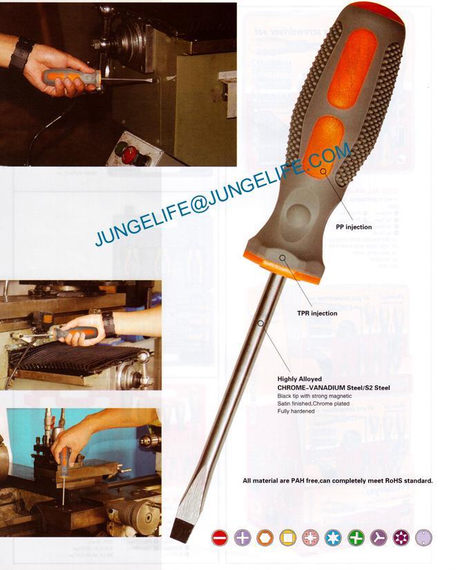 HYB119 TPR screwdriver