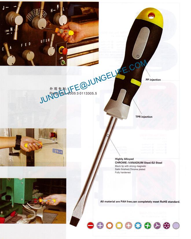 HYB164 TPR screwdriver